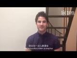 Darren Criss on Weibo