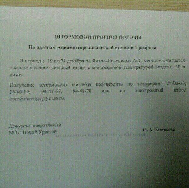 Иван Булдаков, Тюмень - фото №2