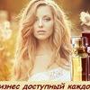 ARMELLE///Мой бизнес///Псков///Мария Алексеева!