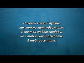 Kristina Si - Дороги (Lyrics, Текст Песни)
