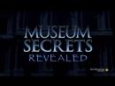 BBC- В музее -дворце Топкапы - Как убить султана в хамаме в исследовательских целях