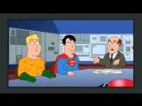 Гриффины - Бухгалтер супер друзей (Аквамен, Супермен, Бэтмен, Зелёный Фонарь, Чудо-Женщина)