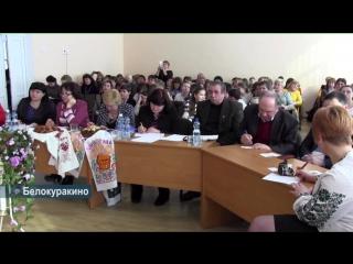 Події. ЛОТ - Поетичний медозбір в Білокуракинській ЗОШ№1, 17.02.2017