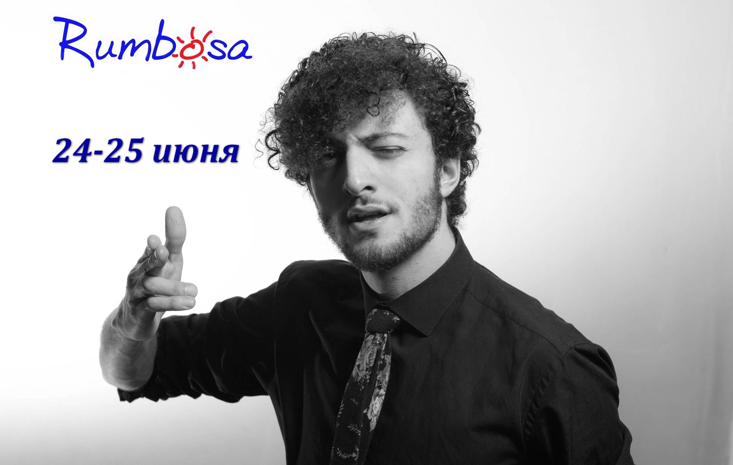 Фестиваль: Сергей Газарян в Саратове 24-25 июня!