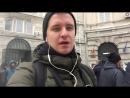 11. Подача в Бухаресте из первых рук . Ноябрь 2017. Румынское гражданство.