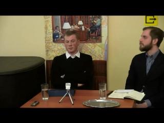 Беседа с М. М. Бернацким: