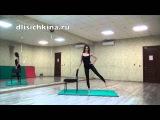 9 - ть минут для идеальных ног и ягодиц Боди балет