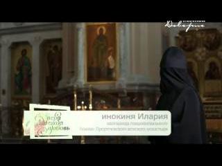 """""""Вера, Надежда, Любовь"""". Иоанно-Предтеченский женский монастырь"""