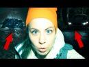 НОЧЬ В ЗАБРОШКЕ! НАШЛА МЕШОК! Я В ОПАСНОСТИ! СТАВЛЮ ЛОВУШКУ! 24 ЧАСА ЧЕЛЛЕНДЖ Anny Magic