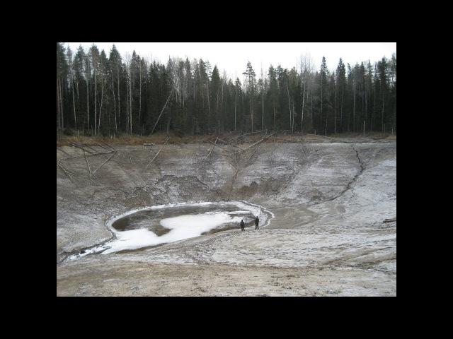 Карстовые провалы Как озёра России уходят под землю