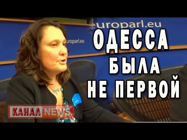 Тятьяна Монтян в Европарламенте. У нас в тюрьмах сидят огромное количество людей