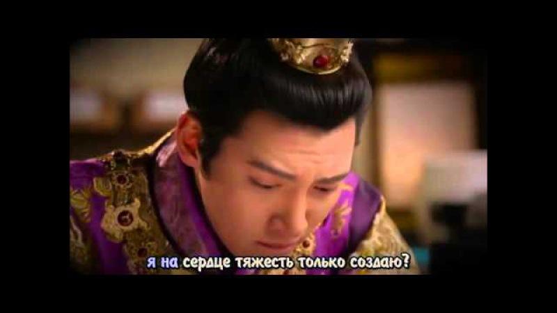 клип на дораму Императрица Ки Ji Chang Wook To butterfly Empress KI OST р