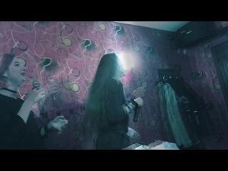 Я устал - торт в виде члена | девичник Алматы | Quest Pistols Karaoke