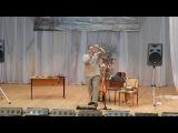 Роман Ломов - Ночные пастухи (калюка)