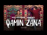 ARAM MP3 & IVETA MUKUCHYAN - Qamin Zana (Official Music Audio) (www.BlackMusic.do.am) New 2017