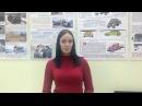 Автошкола Автоинлайн отзыв ученика Шабалина Ирина