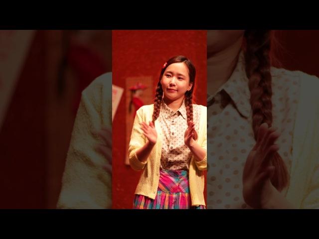 [17.05.16]연극 짬뽕 커튼콜 웨이 직캠