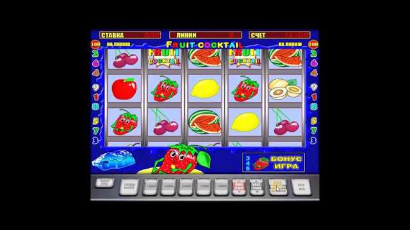 Как Победить в казино онлайн казино вулкан онлайн - YouTube