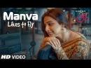 Tumhari Sulu Manva Likes To Fly Video Song Vidya Balan