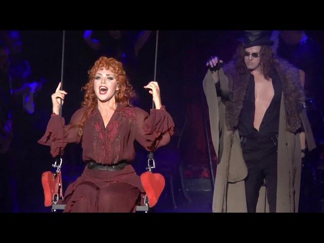 Джекилл и Хайд. Люси у Джекилла, Кто-то, как ты.