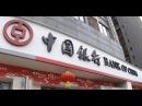 Урок №13 Практический курс китайского языка с Тони Лаоши
