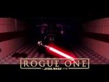 LEGO Rogue One:  Darth Vader Ending Scene... [Frame by Frame]...