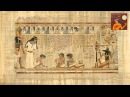 [Meditation Music Of Ancient Egypt]- Pre Dawn Meditation, Track #2