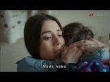 Сериал Мама ANNE 16 серия Турецкий сериал на русском Субт