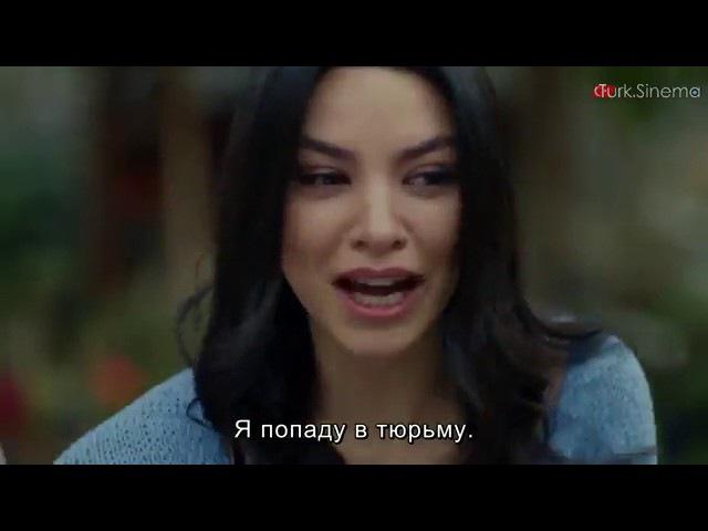Черная любовь 2 сезон 59 серия русские субтитры смотреть онлайн без регистрации