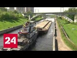 Шлюзы, каналы, болота секрет Москвы-реки