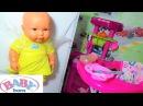 BAD BABY Беби борн украла мультики. Видео для детей