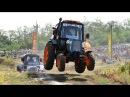 Гонки на тракторах - Бизон-Трек-Шоу Лучшие моменты