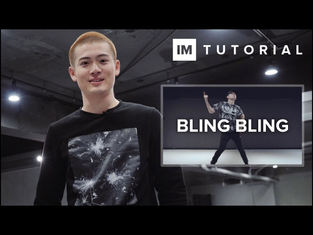 Bling Bling - iKON / 1MILLION Dance Tutorial