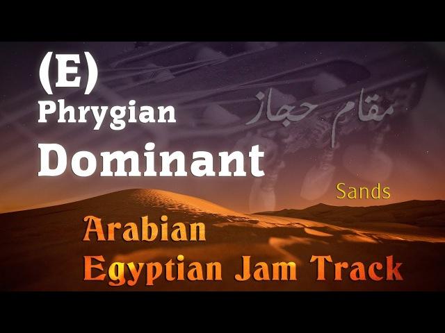 Arabian/Egyptian Jam Track - E Phrygian Dominant 110 Bpm