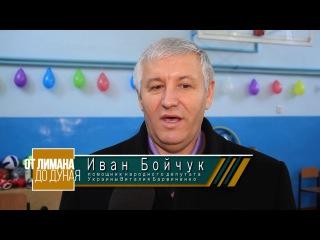 ВТОРОЕ РОЖДЕНИЕ! СШ с. Алексеевка (141 округ)
