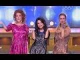 Королева Семенович Стоцкая   ну что сказать Парад звёзд 01 2014  HD