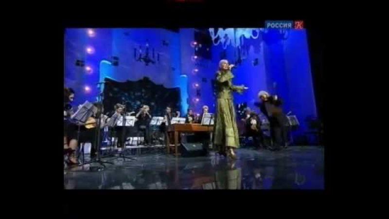 Романтика романса Андреевские звезды