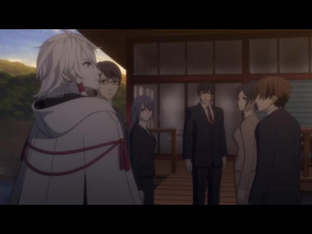 Seikaisuru Kado 7 серия русская озвучка OVERLORDS / Правильный ответ: «Кадо» 07