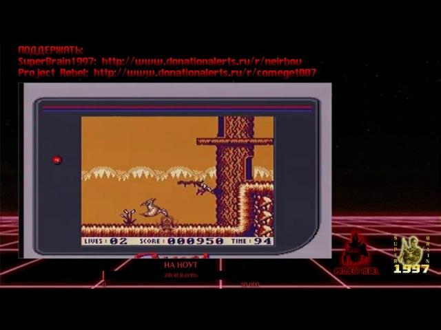 [Запись стрима 14.04.17]А.Нейрбов и Д.Романов играют в Sonic 6, Die Maus, DK Land 2 и тд.