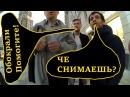 Запрет Фото Потерял Документы Павелецкий Вокзал