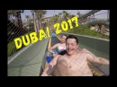 Аквапарк AQUAVENTURE, Последний день в Дубаи