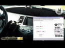 Nissan Primera P12 Привязка чипов ЭБУ,магнитолы. Инструкция. Перезаливка.