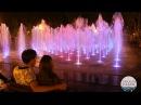 Начало работы поющего фонтана в Парке Горького.