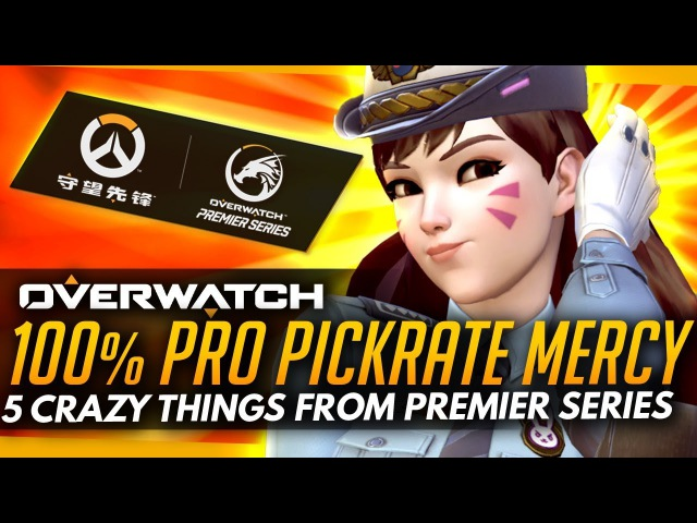 Overwatch | Pros Play New Mercy / Dva - 5 Crazy Things That Happened At Premier Series -