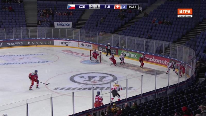 Кубок Карьялы. Чехия - Швейцария