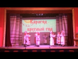 Народный ансамбль «Карагод» - «Московская барыня»