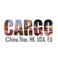 cargo_china_russia