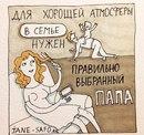Мария Максимова фото #13