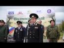 Военно-спортивная игра Подмосковный Рубеж - 2017