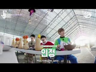 GOT7'S HARD CARRY - 4 эпизод [рус.саб J&J]